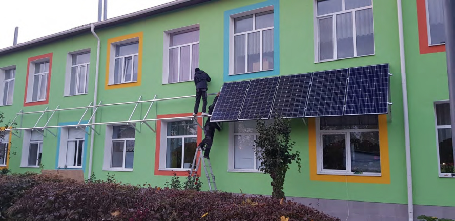 4 PUBLIC BUILDINGS IN CANTEMIR WERE EQUIPPED WITH PHOTOVOLTAIC PANELS