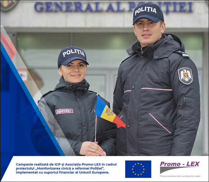 "CAMPAIGN SUPPORTED BY THE EUROPEAN UNION ""30TH ANNIVERSARY OF THE POLICE: EVOLUTION AND ACHIEVEMENTS"""
