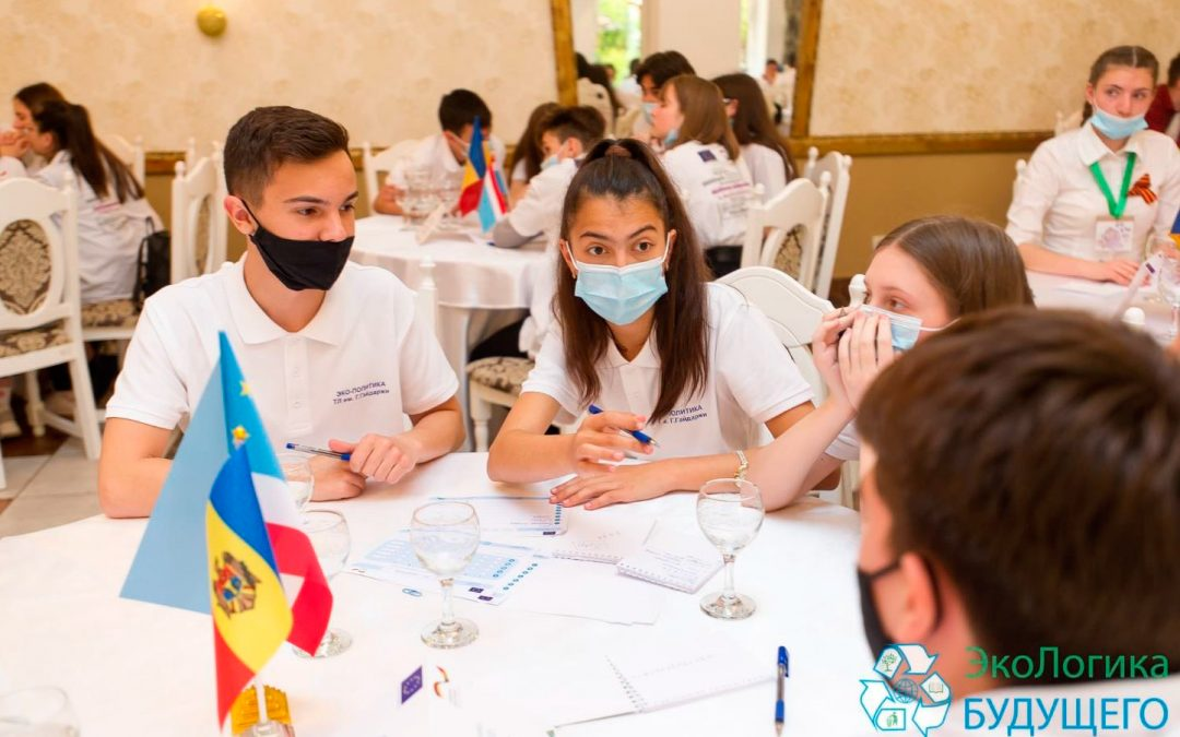 ECOLOGIC OF THE FUTURE – STUDENTS' ENGAGEMENT FOR A HEALTHIER ENVIRONMENT